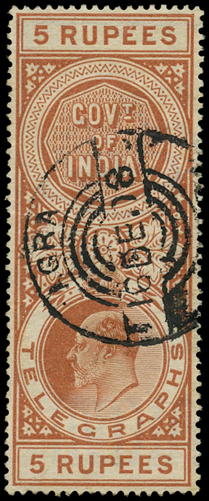 INDIA 1904  SGT62 Telegraph