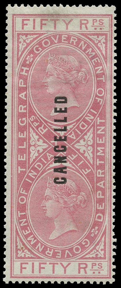 INDIA 1869  SGT19 Telegraph