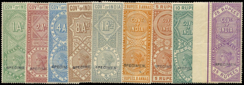 INDIA 1890  SGT42/50 Telegraph