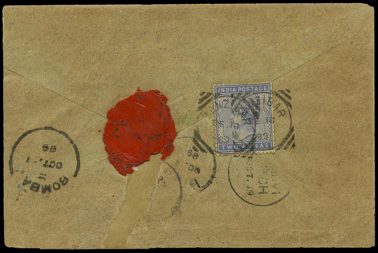ZANZIBAR 1889  SGZ66 Cover
