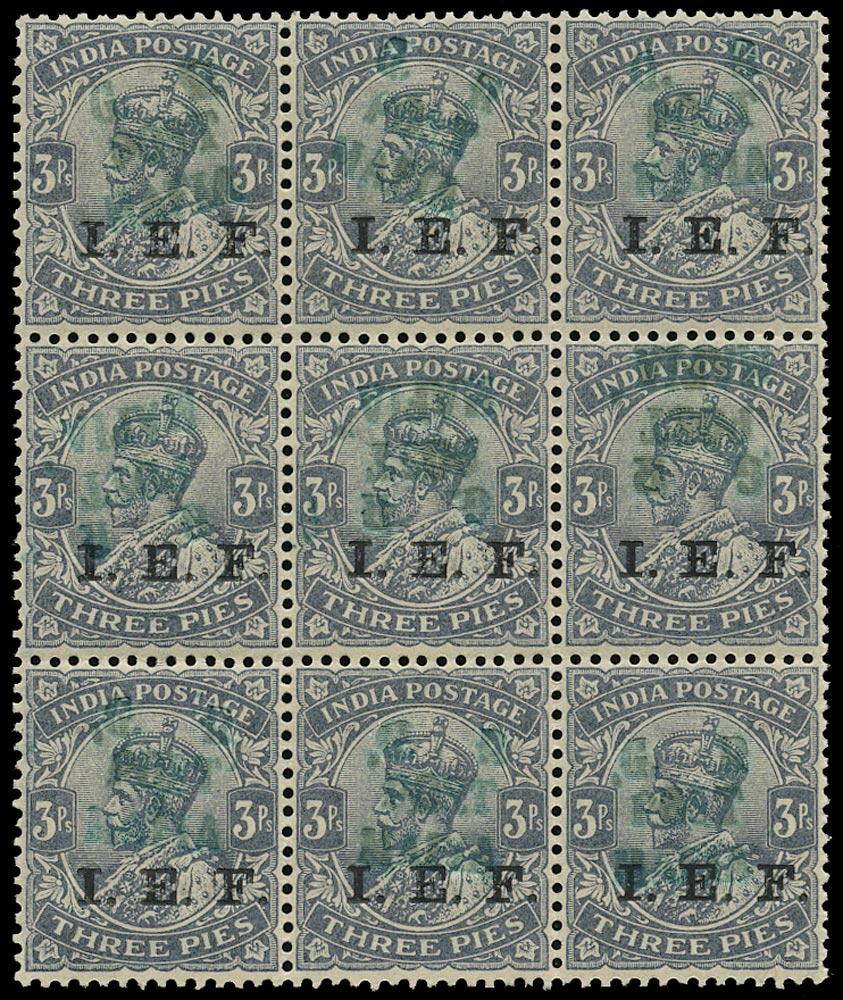 TANGANYIKA 1915  SGM33 Mint unmounted Mafia Island 3p grey block of 9 including handstamp inverted