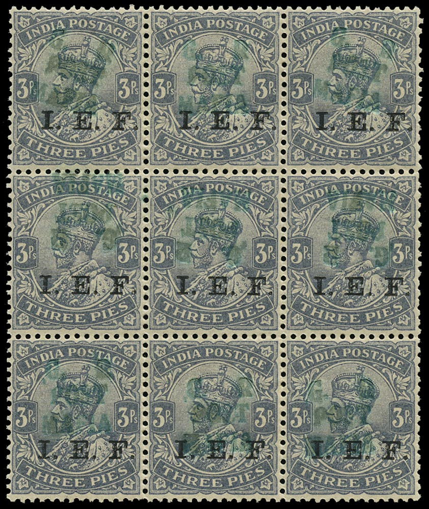 TANGANYIKA 1915  SGM33 Mint unmounted Mafia Island 3p grey block of 9 including handstamp inverted