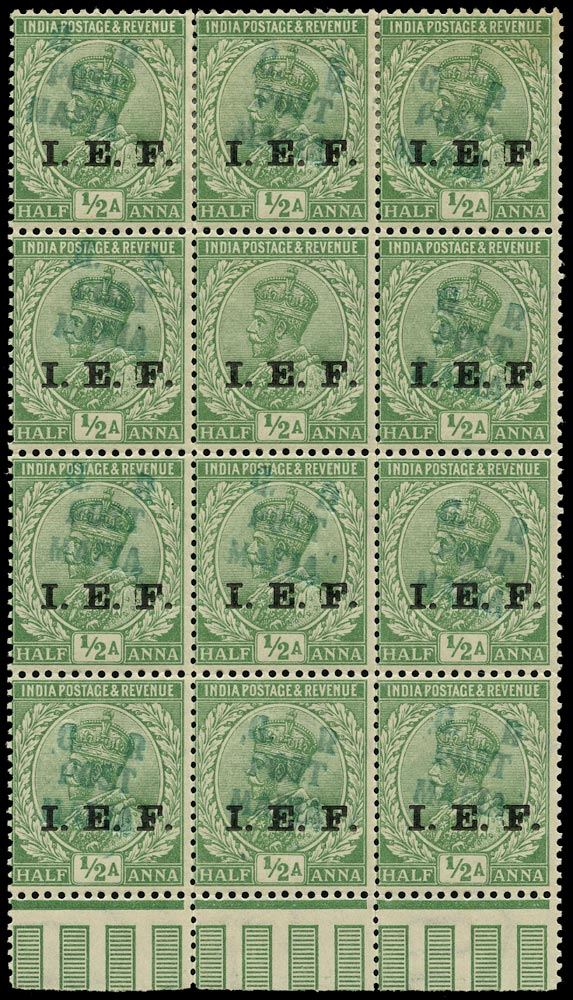 TANGANYIKA 1915  SGM34a Mint Mafia Island ½a light green error handstamp omitted