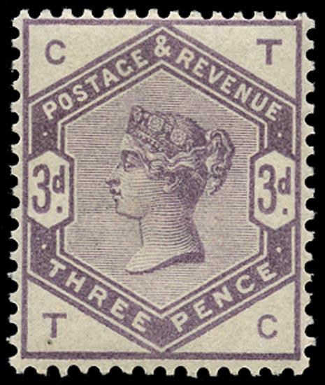 GB 1883  SG191 Mint - unused o.g. example (TC)