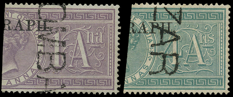 INDIA 1881  SGT21, 23 Telegraph