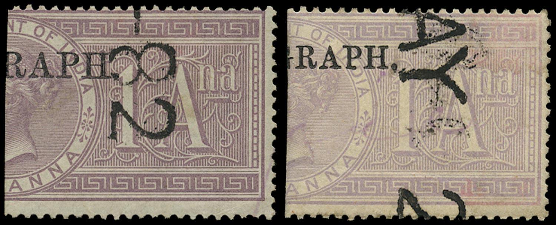 INDIA 1881  SGT21, 25 Telegraph