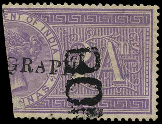 INDIA 1881  SGT27 Telegraph