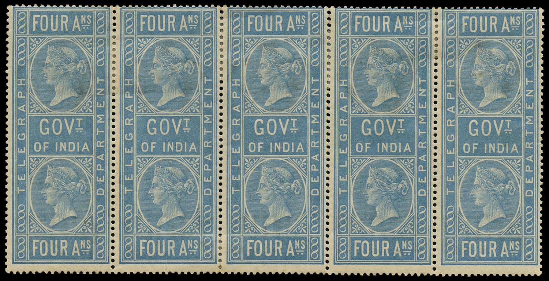 INDIA 1882  SGT34 Telegraph