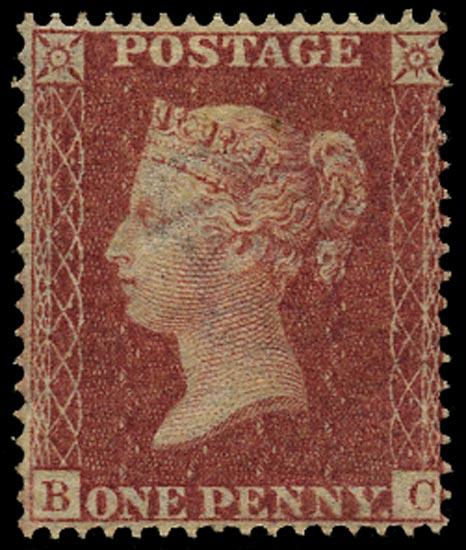 GB 1857  SG36 Pl.37 Mint - unused o.g. (BC) perf 16