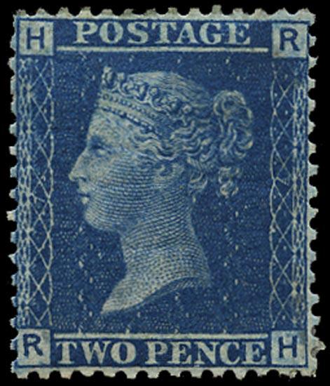GB 1858  SG45 Pl.7 Mint Unused large part o.g. example (RH)