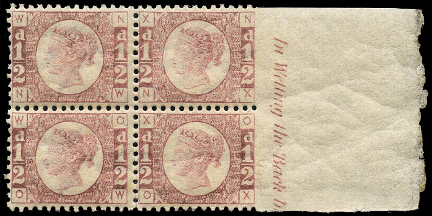 GB 1870  SG49 Pl.5 Mint Unused o.g. imperf at right block NW-OX