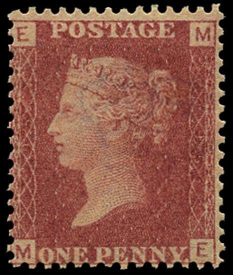 GB 1864  SG43 Pl.95 Mint Unused o.g. example (ME)