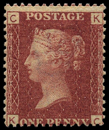 GB 1865  SG43 Pl.97 Mint Unused o.g. example (KC)