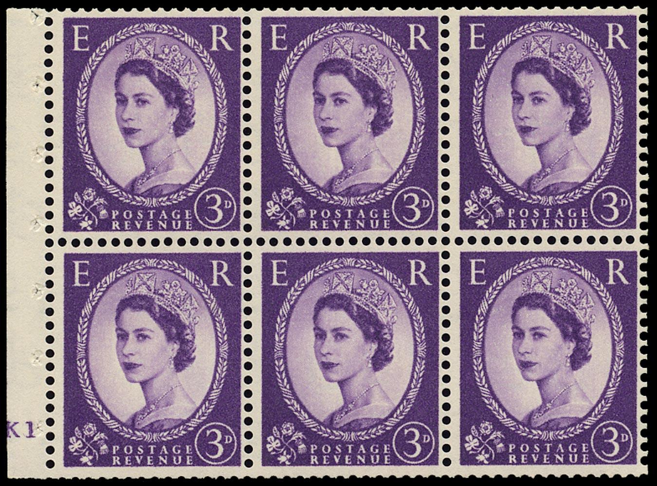 GB 1957  SG545l Booklet pane - Cylinder K1 (No dot)