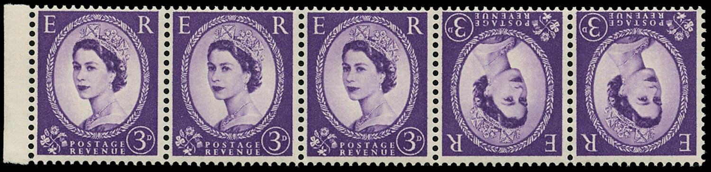 GB 1958  SG575var Mint - tête-bêche pair