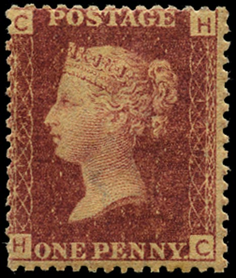 GB 1871  SG43 Pl.148 Mint Unused o.g. example (HC)