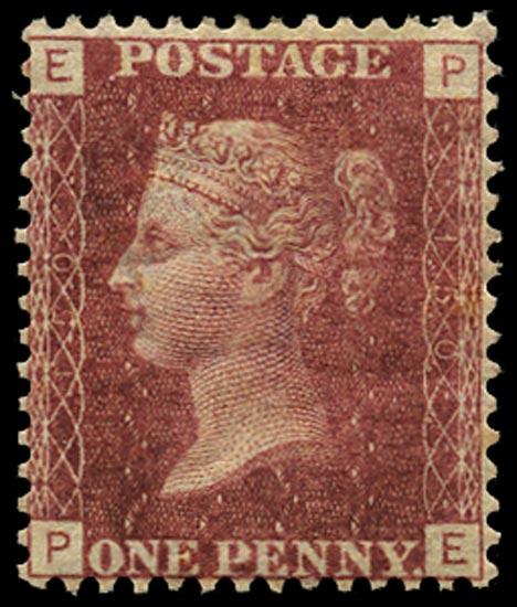 GB 1871  SG43 Pl.150 Mint Unused o.g. example (PE)