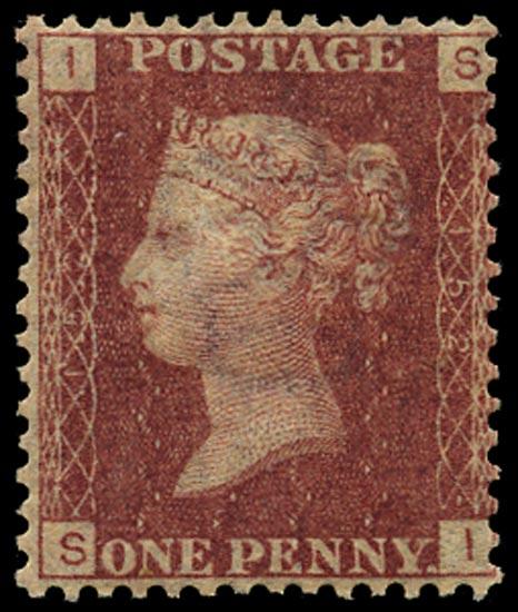 GB 1871  SG43 Pl.152 Mint Unused o.g. example (SI)
