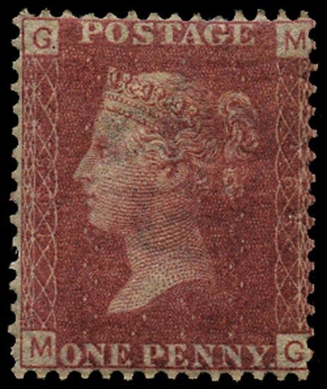 GB 1873  SG43 Pl.165 Mint Unused o.g. example (MG)