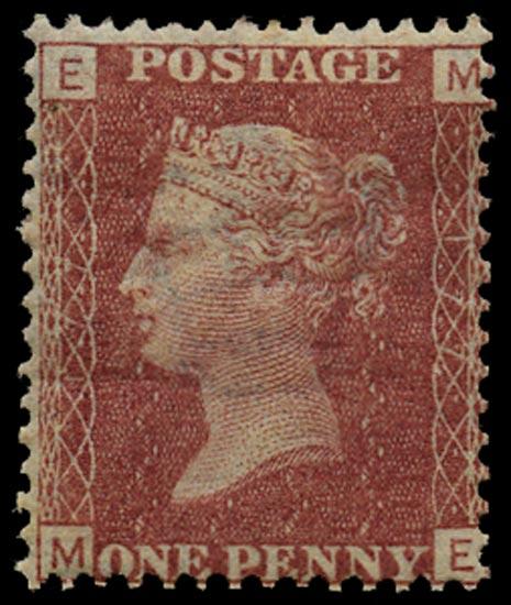GB 1874  SG43 Pl.177 Mint Unused o.g. example (ME)