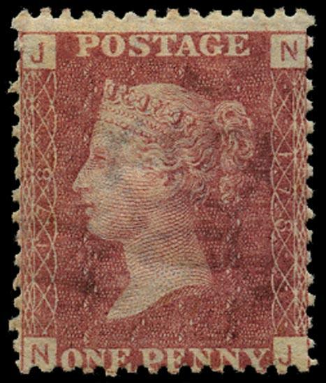 GB 1875  SG43 Pl.178 Mint Unused o.g. example (NJ)