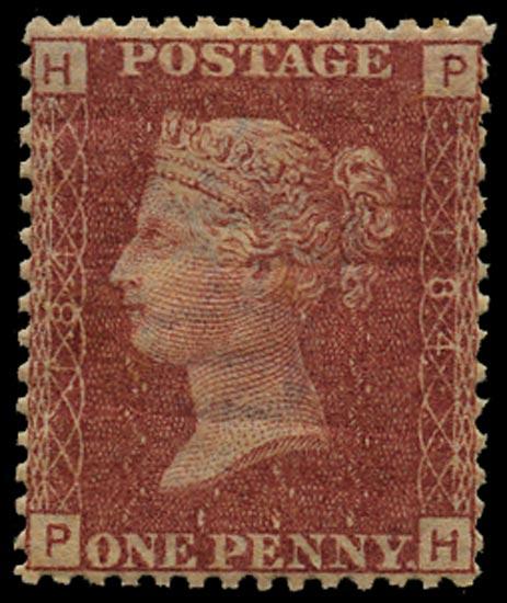 GB 1875  SG43 Pl.184 Mint Unused o.g. example (PH)
