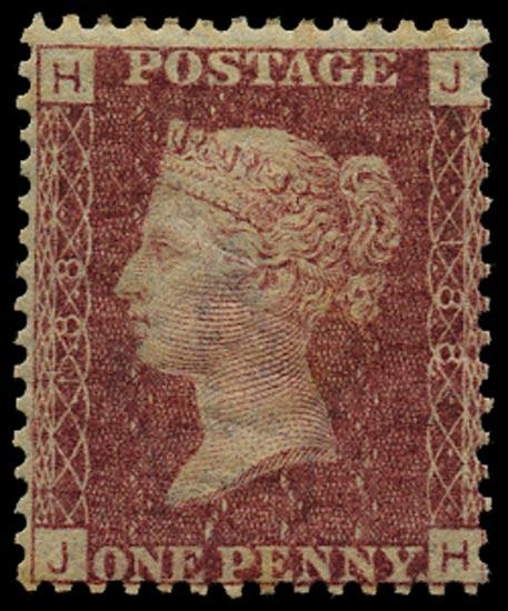 GB 1876  SG43 Pl.188 Mint Unused o.g. example (JH)