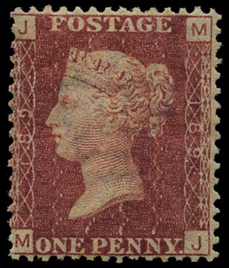 GB 1876  SG43 Pl.189 Mint Unused o.g. example (MJ)