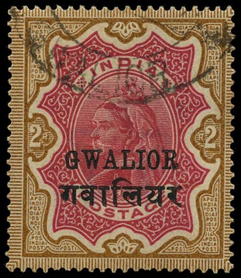 I.C.S. GWALIOR 1885  SG35a Used