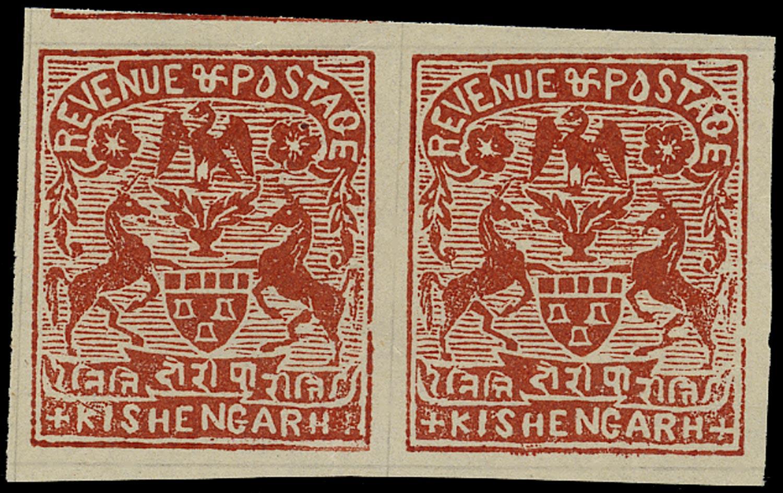 I.F.S. KISHANGARH 1899  SG19 Mint