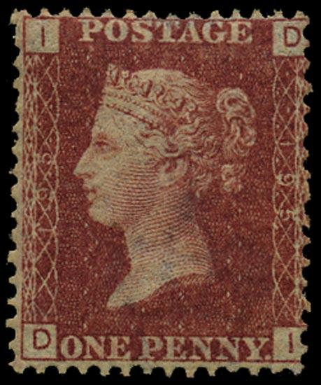 GB 1876  SG43 Pl.195 Mint Unused o.g. example (DI)