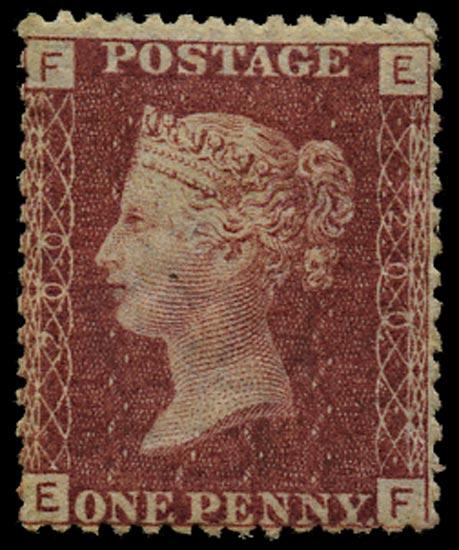 GB 1877  SG43 Pl.200 Mint Unused o.g. example (EF)