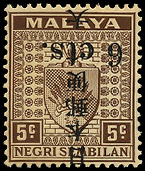 MALAYA JAP OCC 1942  SGJ268a Mint Negri Sembilan 6c on 5c error both overprinted inverted