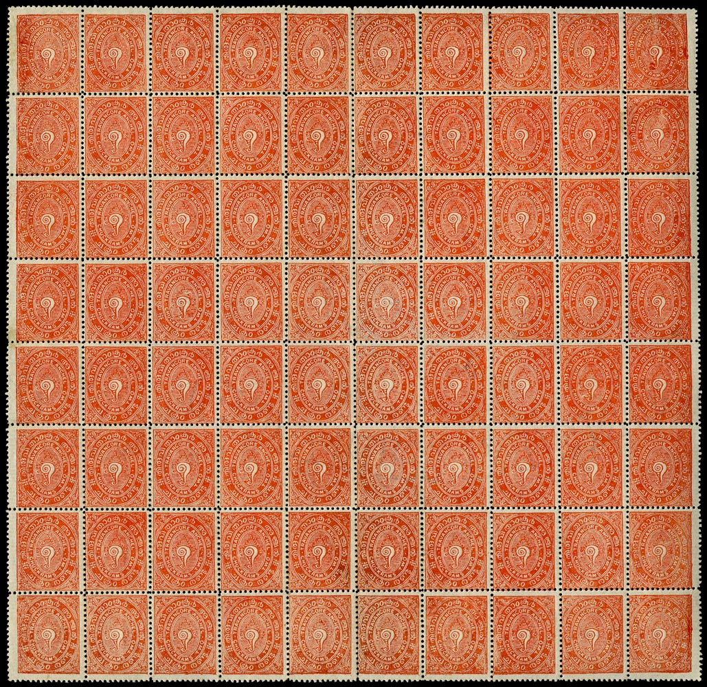 I.F.S. TRAVANCORE 1888  SG2 Mint