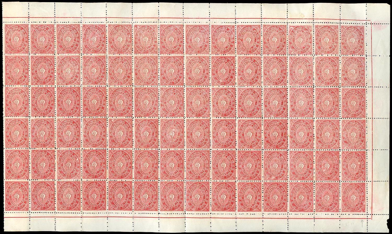 I.F.S. TRAVANCORE 1924  SG43 Mint