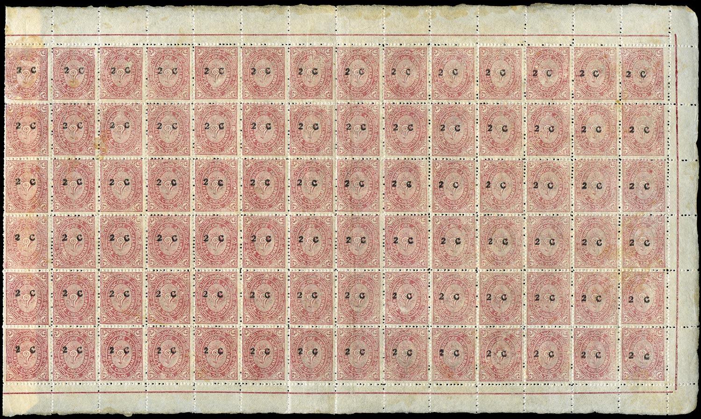 I.F.S. TRAVANCORE 1932  SG56 Mint