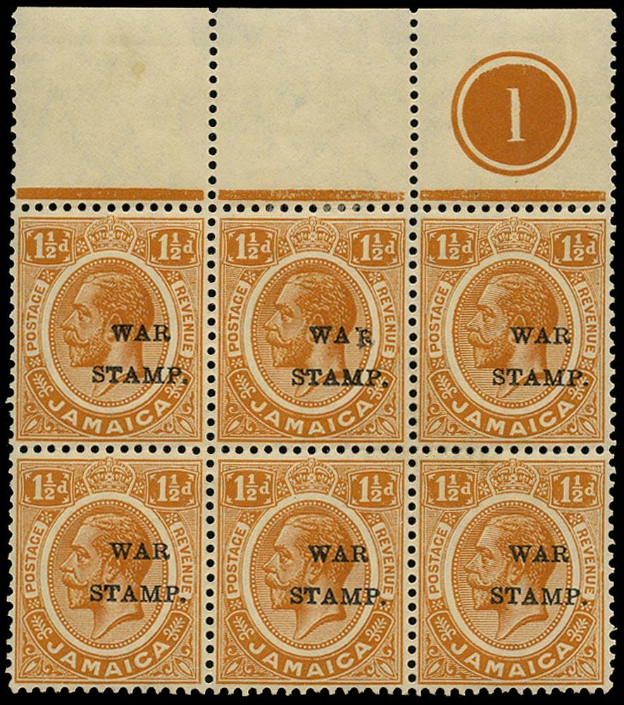 JAMAICA 1916  SG71e Mint War Stamp 1½d orange variety R inserted by hand