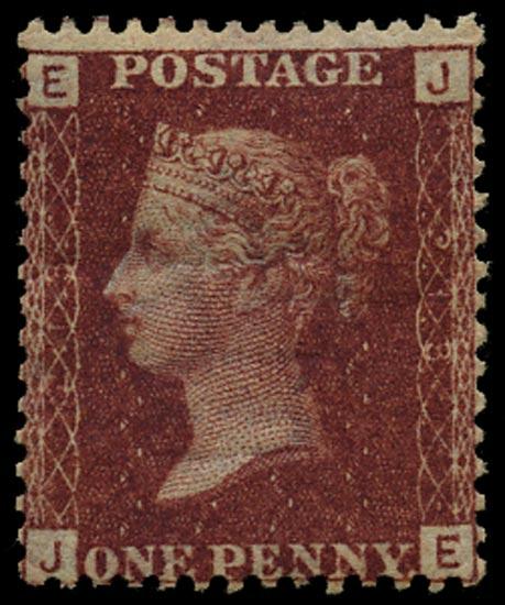 GB 1878  SG43 Pl.213 Mint Unused o.g. example (JE)
