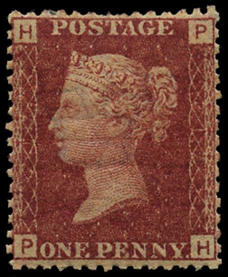 GB 1878  SG43 Pl.217 Mint Unused o.g. example (PH)