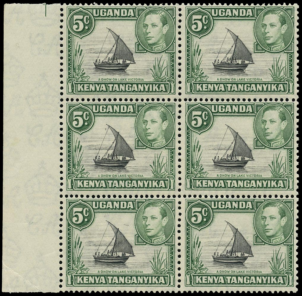 KUT 1938  SG132a Mint unmounted 5c black and green variety Shadow on sail