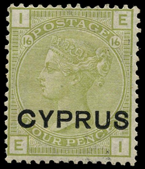 CYPRUS 1880  SG4a Mint Overprint Double, one Albino