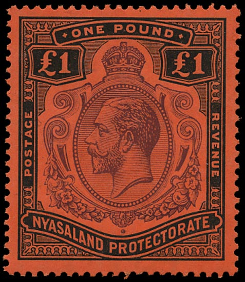 NYASALAND 1913  SG98 Mint unmounted KGV £1 purple and black on red