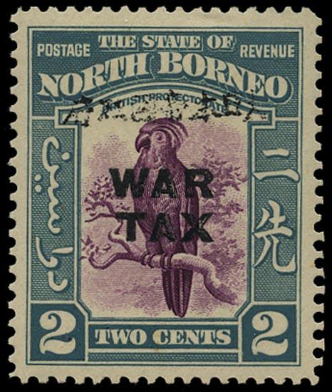 NORTH BORNEO JAP OCC 1942  SGJ17 Mint War Tax