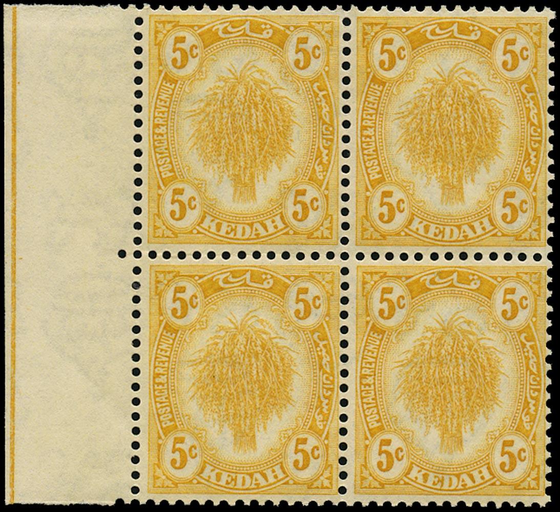 MALAYA - KEDAH 1922  SG55w Mint unmounted 5c yellow variety watermark inverted