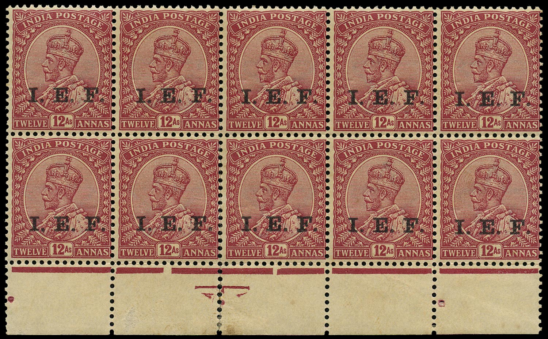 INDIA IEF 1914  SGE11b Mint