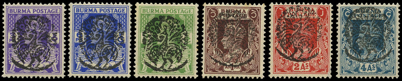 BURMA JAPANESE OCC 1942  SGJ12/17 Mint