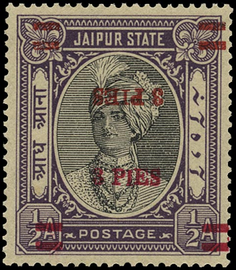 I.F.S. JAIPUR 1947  SG71e Mint unmounted 3p on ½a error surcharge double one inverted