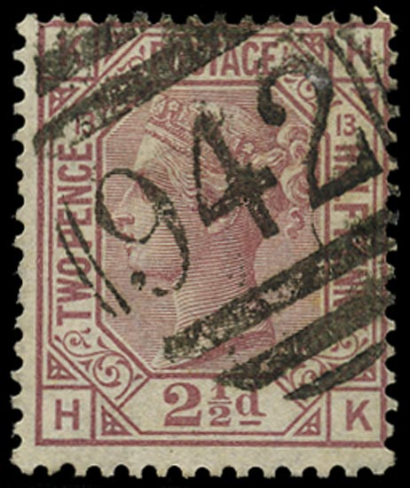 CYPRUS 1878  SGZ18 Pl.13 Cancel