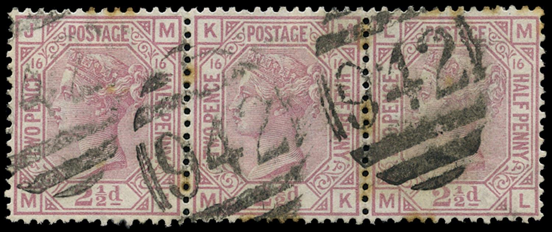 CYPRUS 1878  SGZ18 Pl.16 Cancel