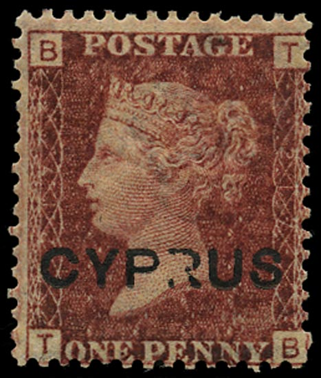 CYPRUS 1880  SG2var Pl.217 Mint